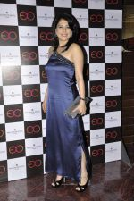 Amrita Raichand at new Lounge launch at Palladium in Palladium Hotel, Mumbai on 29th Nov 2013(44)_5299d85c20753.JPG