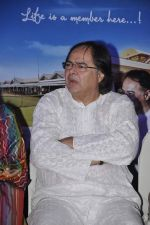 Farooq Sheikh at Club 60 press meet in PVR, Mumbai on 30th Nov 2013 (11)_529b097a3c5ba.JPG