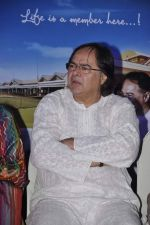 Farooq Sheikh at Club 60 press meet in PVR, Mumbai on 30th Nov 2013 (12)_529b0979b6f36.JPG