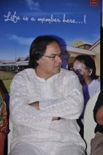 Farooq Sheikh at Club 60 press meet in PVR, Mumbai on 30th Nov 2013 (13)_529b0979434c1.JPG