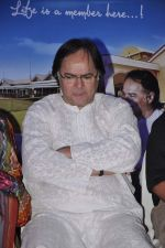 Farooq Sheikh at Club 60 press meet in PVR, Mumbai on 30th Nov 2013 (4)_529b097d80f42.JPG
