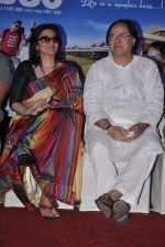 Farooq Sheikh, Sarika at Club 60 press meet in PVR, Mumbai on 30th Nov 2013 (104)_529b09746ee4d.JPG