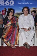 Farooq Sheikh, Sarika at Club 60 press meet in PVR, Mumbai on 30th Nov 2013 (144)_529b0973f301c.JPG