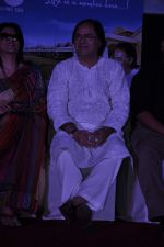 Farooq Sheikh, Sarika at Club 60 press meet in PVR, Mumbai on 30th Nov 2013 (151)_529b097311dd2.JPG