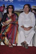 Farooq Sheikh, Sarika at Club 60 press meet in PVR, Mumbai on 30th Nov 2013 (153)_529b097289576.JPG
