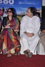 Farooq Sheikh, Sarika at Club 60 press meet in PVR, Mumbai on 30th Nov 2013 (156)_529b0972102d3.JPG
