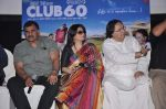 Farooq Sheikh, Sarika, Sharat Saxena at Club 60 press meet in PVR, Mumbai on 30th Nov 2013 (128)_529b096f45db1.JPG