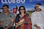 Farooq Sheikh, Sarika, Sharat Saxena at Club 60 press meet in PVR, Mumbai on 30th Nov 2013 (160)_529b096aa682a.JPG