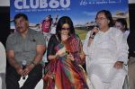Farooq Sheikh, Sarika, Sharat Saxena at Club 60 press meet in PVR, Mumbai on 30th Nov 2013 (90)_529b09712e10a.JPG