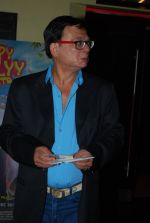 Rajeev Mehta at Gujarati film Happy Family premiere in PVR, Mumbai on 3rd Dec 2013 (32)_529f616b4b100.JPG