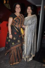 Sarika, Reena Dutta at Club 60 Screening in PVR, Mumbai on 5th Dec 2013 (22)_52a1ae7f7973b.JPG