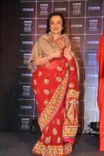 Asha Parekh_s Hand Imprint Unveiling At UTV Walk Of The Stars in Mumbai on 6th Dec 2013 (122)_52a35bb42be74.JPG