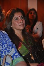 Dimple Kapadia at Asha Parekh_s Hand Imprint Unveiling At UTV Walk Of The Stars in Mumbai on 6th Dec 2013 (47)_52a35ae2e0963.JPG