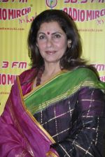 Dimple Kapadia promotes What The Fish in Radio Mirchi on 6th Dec 2013 (11)_52a30978bb029.JPG