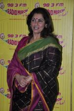 Dimple Kapadia promotes What The Fish in Radio Mirchi on 6th Dec 2013 (23)_52a30973b1521.JPG