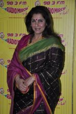 Dimple Kapadia promotes What The Fish in Radio Mirchi on 6th Dec 2013 (24)_52a3097453ac5.JPG