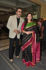 Jackie Shroff, Dimple Kapadia at Asha Parekh_s Hand Imprint Unveiling At UTV Walk Of The Stars in Mumbai on 6th Dec 2013 (128)_52a35abfacb39.JPG
