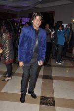 Aadesh Shrivastav at Rohit Verma_s show for Marigold Watches in J W Marriott, Mumbai on 11th Dec 2013 (262)_52a9ce418d9c5.JPG