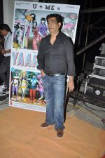 Kishan Kumar at Yaariyan Promotions in Mithibai College, Mumbai on 11th Dec 2013 (73)_52a9d2f4048f5.JPG
