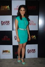 on location of the film Daar at the Mall in Bhandup, Mumbai on 11th Dec 2013 (34)_52a9685f60f5a.JPG