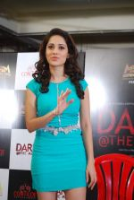 on location of the film Daar at the Mall in Bhandup, Mumbai on 11th Dec 2013 (39)_52a96860b36e3.JPG