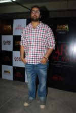 on location of the film Daar at the Mall in Bhandup, Mumbai on 11th Dec 2013 (42)_52a96861ddd82.JPG