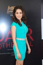 on location of the film Daar at the Mall in Bhandup, Mumbai on 11th Dec 2013 (29)_52a9685d8ecbb.JPG
