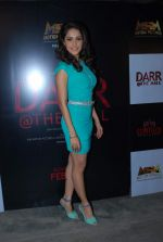 on location of the film Daar at the Mall in Bhandup, Mumbai on 11th Dec 2013 (30)_52a9685de6f48.JPG