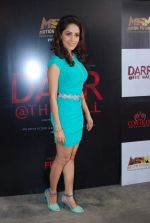 on location of the film Daar at the Mall in Bhandup, Mumbai on 11th Dec 2013 (31)_52a9685e50a2e.JPG