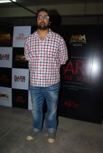 on location of the film Daar at the Mall in Bhandup, Mumbai on 11th Dec 2013 (40)_52a9686117133.JPG