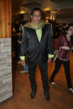 Mithun Chakraborty at Shiamak_s Selcouth concert in Mumbai on 12th Dec 2013 (28)_52aabaf546585.JPG