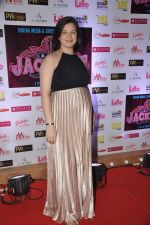Urvashi Sharma at Jackpot premiere in PVR, Mumbai on 12th Dec 2013