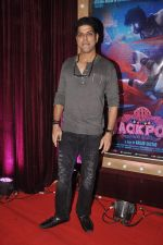 at Jackpot premiere in PVR, Mumbai on 12th Dec 2013