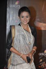 Krutika Desai at Colors Golden Petal Awards 2013 in BKC, Mumbai on 14th Dec 2013 (34)_52ad7c31e5a17.JPG