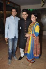 Ravi Dubey at Sargun Mehta and Ravi Dubey