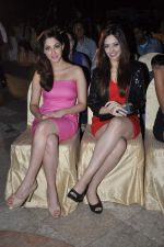 Reyhna Malhotra at Babloo Happy Hain music launch in Sun N Sand, Mumbai on 16th Dec 2013 (43)_52b0436a1d5b2.JPG