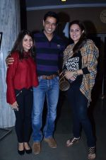 Anup Soni, Juhi Babbar at Lakshmi film screening in NFDC, Mumbai on 17th Dec 2013 (10)_52b1439f22c3c.JPG