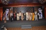Bappi, Rakesh,Ekta, Tusshar, Shobha, Jeetendra,Moushumi, Poonam, Prem Chopra at UTV Stars Walk Of The Stars honours Jeetendra in Novotel, Mumbai on 18th Dec 2013 (76)_52b2c9b24b829.JPG