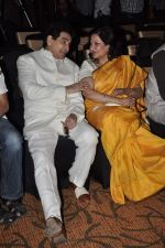 Jeetendra, Moushumi Chattterjee at UTV Stars Walk Of The Stars honours Jeetendra in Novotel, Mumbai on 18th Dec 2013 (24)_52b2cb63d2d05.JPG