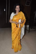 Moushumi Chattterjee at UTV Stars Walk Of The Stars honours Jeetendra in Novotel, Mumbai on 18th Dec 2013 (88)_52b2cb658de4d.JPG
