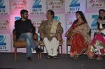 Reena Kapoor at the launch of Zee Tv_s new Show Aur Pyaar Ho Gaya in Mumbai on 20th Dec 2013 (10)_52b505bb90415.JPG