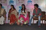 Reena Kapoor at the launch of Zee Tv_s new Show Aur Pyaar Ho Gaya in Mumbai on 20th Dec 2013 (11)_52b505bbe2055.JPG