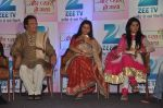 Reena Kapoor at the launch of Zee Tv_s new Show Aur Pyaar Ho Gaya in Mumbai on 20th Dec 2013 (16)_52b505bc3825f.JPG