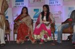 Reena Kapoor at the launch of Zee Tv_s new Show Aur Pyaar Ho Gaya in Mumbai on 20th Dec 2013 (17)_52b505bc855b2.JPG