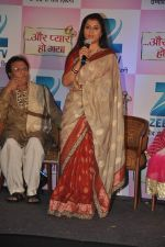 Reena Kapoor at the launch of Zee Tv_s new Show Aur Pyaar Ho Gaya in Mumbai on 20th Dec 2013 (20)_52b505be4c361.JPG