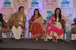 Reena Kapoor at the launch of Zee Tv_s new Show Aur Pyaar Ho Gaya in Mumbai on 20th Dec 2013 (22)_52b505bf2bb34.JPG