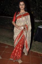 Reena Kapoor at the launch of Zee Tv_s new Show Aur Pyaar Ho Gaya in Mumbai on 20th Dec 2013 (60)_52b505c07320b.JPG