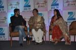 Reena Kapoor at the launch of Zee Tv_s new Show Aur Pyaar Ho Gaya in Mumbai on 20th Dec 2013 (8)_52b505bad16a2.JPG