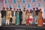 Reena Kapoor, Ashita Dhawan at the launch of Zee Tv_s new Show Aur Pyaar Ho Gaya in Mumbai on 20th Dec 2013 (25)_52b505c176df1.JPG