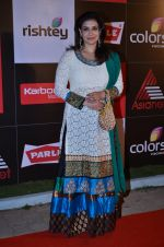 at CCL new season red carpet in Grand Hyatt, Mumbai on 20th Dec 2013 (158)_52b54549bc5bb.JPG
